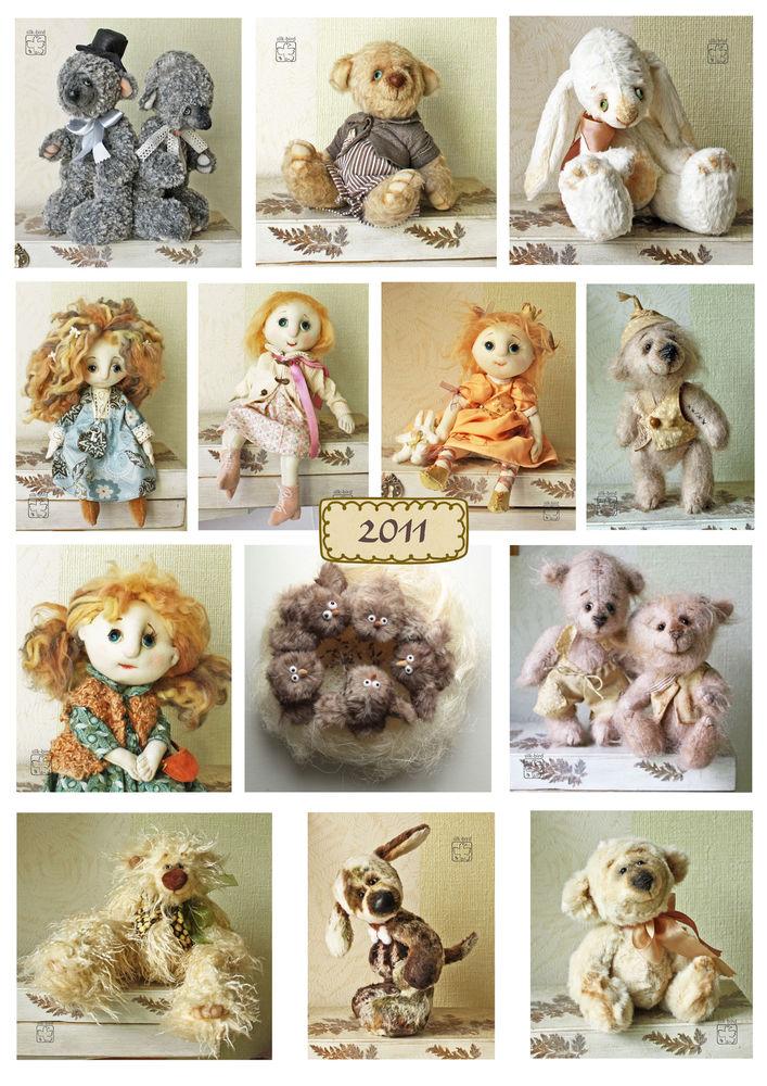 мишки разных лет
