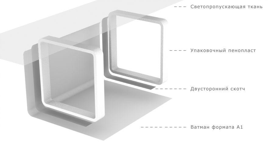 световой куб
