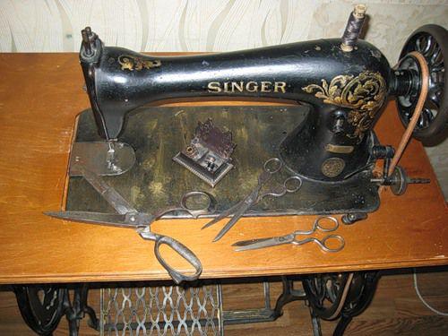 Singer 1900