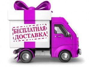 Акция месяц бесплатной доставки по России!. Ярмарка Мастеров - ручная работа, handmade.