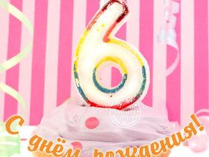 День Рождения!!! 6 лет