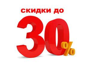 СКИДКА на все картины до 30%!!!! С 23 октября по 10 ноября!!. Ярмарка Мастеров - ручная работа, handmade.