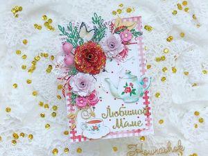 25 ноября — День Матери!. Ярмарка Мастеров - ручная работа, handmade.