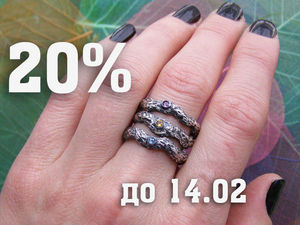 20% на кольца из серебра! Последний день скидки | Ярмарка Мастеров - ручная работа, handmade