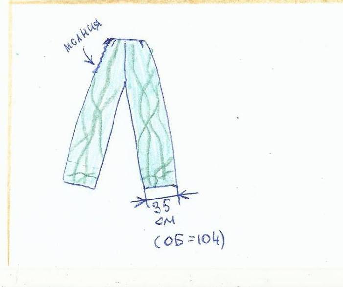 зимние брюки, необычные брюки