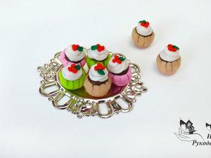 Лепим капкейки из полимерной глины для кукол. Ярмарка Мастеров - ручная работа, handmade.
