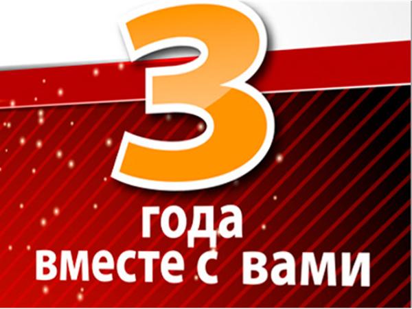 Три, три, три и будет.... Сертификат!!! | Ярмарка Мастеров - ручная работа, handmade