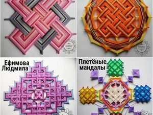 Творческий Путь и мандалы. Ярмарка Мастеров - ручная работа, handmade.