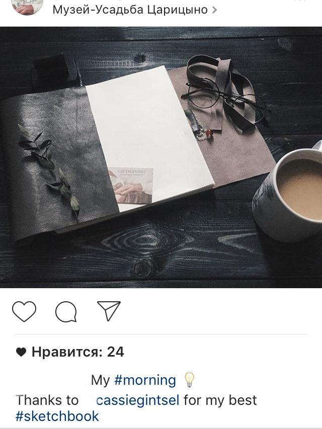 блокнот ручной работы, кожаная обложка, отзывы