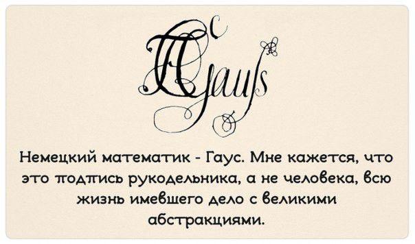 автографы композиторов