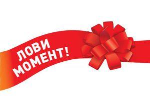 Глобальная распродажа-розыгрыш призов на 1500+777 рублей | Ярмарка Мастеров - ручная работа, handmade