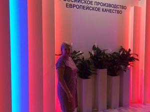 Посещение выставки «Интерткань-2018. Осень». Ярмарка Мастеров - ручная работа, handmade.