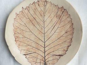 Тарелочки с оттисками листьев, снова в наличии.. Ярмарка Мастеров - ручная работа, handmade.