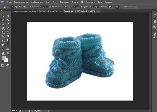 Как сделать белый фон в программе Photoshop быстро и просто, фото № 16