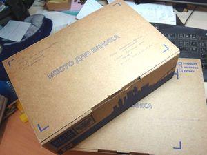 Экспресс доставка в Волгоград | Ярмарка Мастеров - ручная работа, handmade