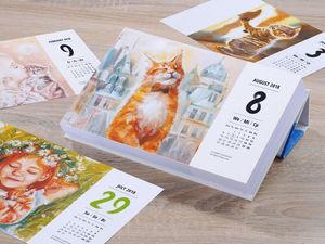 Календарь - книга: новинка октября:). Ярмарка Мастеров - ручная работа, handmade.