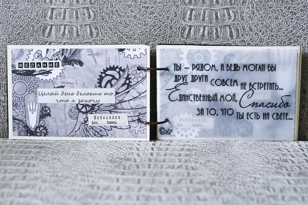 Чековая книжка желаний в чёрной кожаной обложке, фото № 25