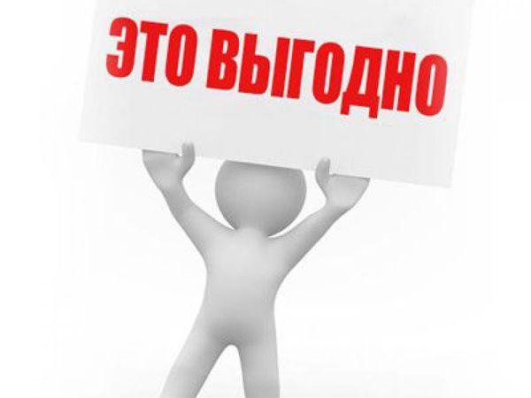 Акция на Новинку Продолжается!!!! Туника