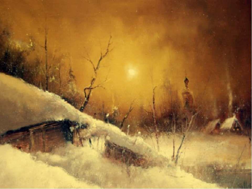 живопись и стихи, осень, пейзажи, авторские стихи, валяние из шерсти