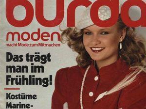 Burda Moden № 2/1980. Фото моделей. Ярмарка Мастеров - ручная работа, handmade.