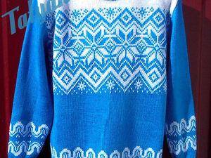 Аукцион на подростковый джемпер с цветочным орнаментом. СТАРТ 600 руб. Ярмарка Мастеров - ручная работа, handmade.