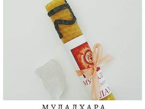 Муладхара. Ярмарка Мастеров - ручная работа, handmade.