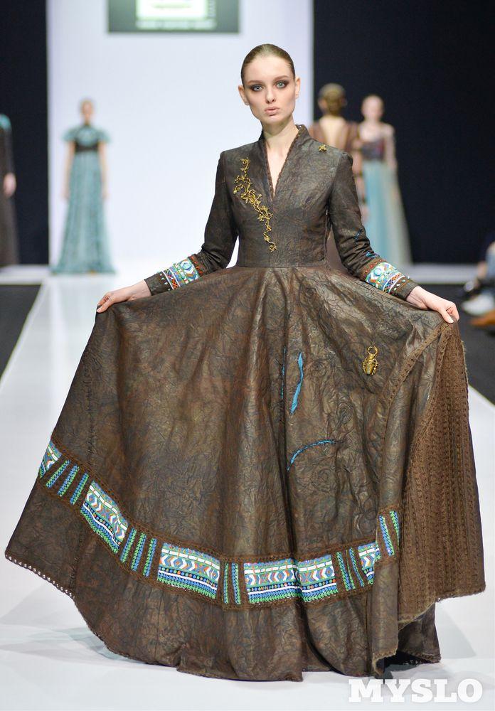 russian designers