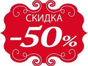 Большая распродажа, -50% на деревья из бисера и парящие чаши. Ярмарка Мастеров - ручная работа, handmade.