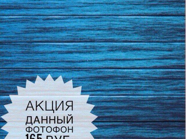 Акция! Фотофон 165 руб. | Ярмарка Мастеров - ручная работа, handmade
