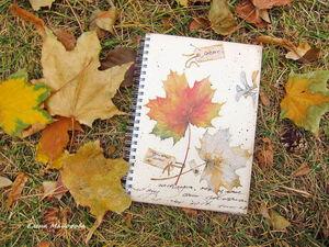 Осенний блокнот. Ярмарка Мастеров - ручная работа, handmade.