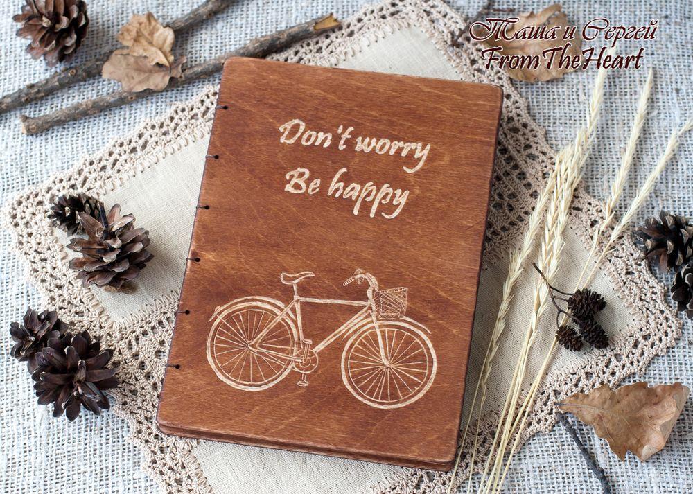 деревянный блокнот, подарок, уют