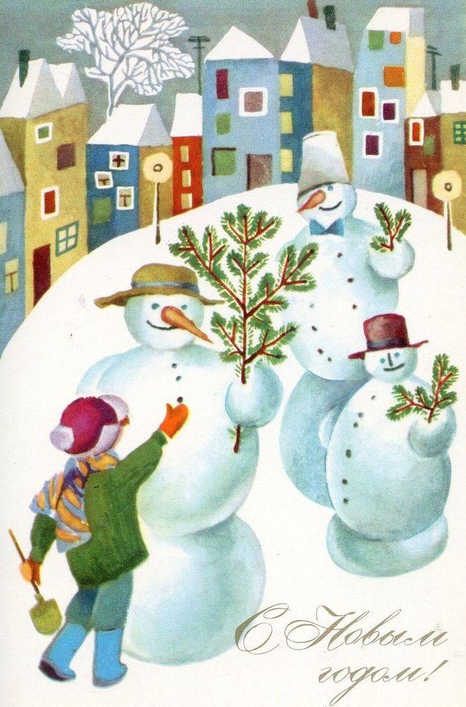 Советские новогодние открытки. Назад в прошлое!, фото № 20