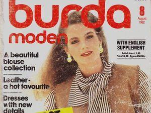 Burda Moden № 8/1982. Фото моделей. Ярмарка Мастеров - ручная работа, handmade.