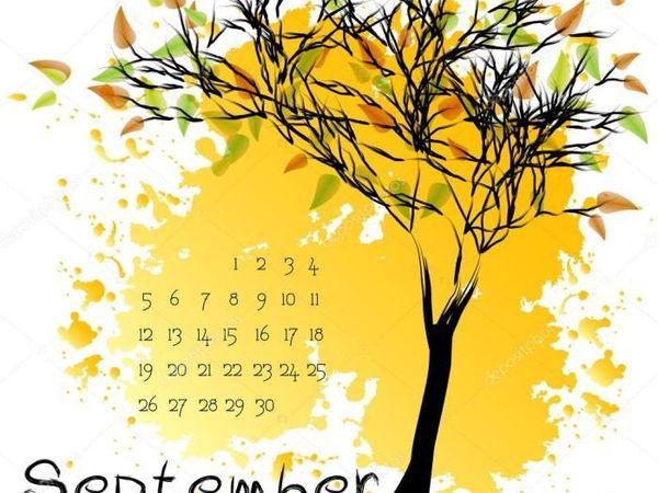 Внимание! Аукцион Времена Года - Сентябрь | Ярмарка Мастеров - ручная работа, handmade