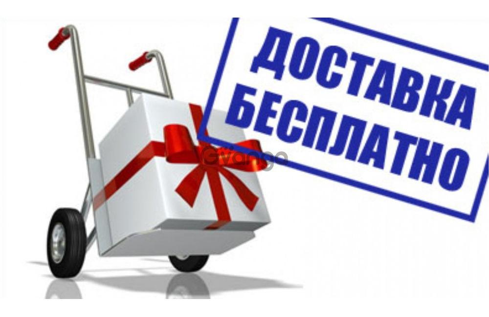 набор мастеров, приглашение, акция, распродажа, акция к новому году