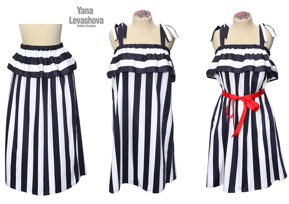 юбка трансформер, морской стиль
