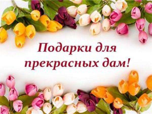 СЕГОДНЯ 17 февраля (пятница) - 20% скидка на Все Украшения и Цветы из кожи!) | Ярмарка Мастеров - ручная работа, handmade
