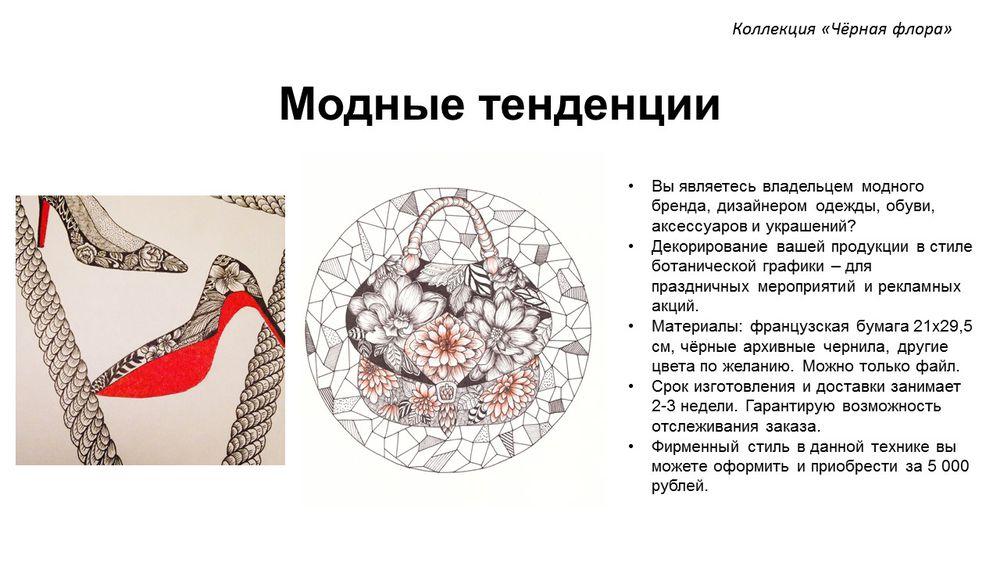 цветочная композиция, индивидуальный подарок, монограмма