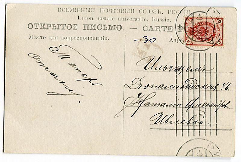 Смешные подписи для открытки