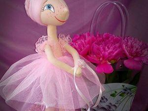 Розыгрыш куколки Балеринки. Ярмарка Мастеров - ручная работа, handmade.