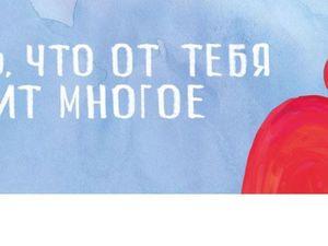Сегодня я стала почетным донором России и горжусь этим!. Ярмарка Мастеров - ручная работа, handmade.