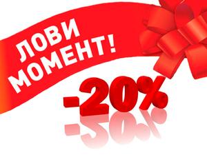 Скидка 20% на Готовые Работы!!! Приглашаю за покупками!!!))). Ярмарка Мастеров - ручная работа, handmade.