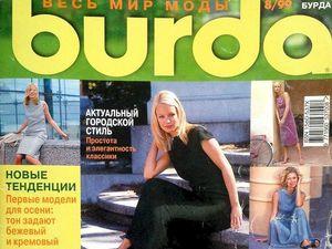 Парад моделей Burda Moden № 8/1999. Ярмарка Мастеров - ручная работа, handmade.