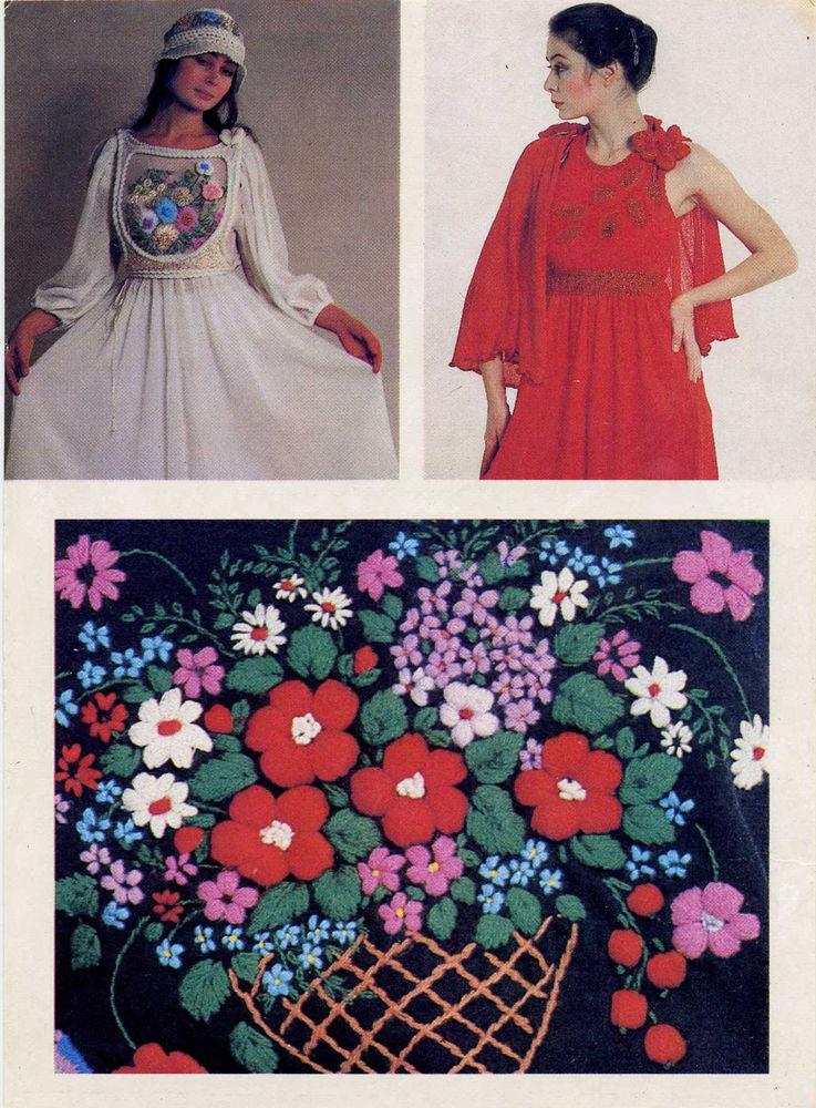 embroidery rococo