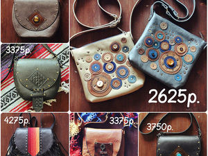 Распродажа кожаных сумочек в магазине Gelekoka :) -25% на все готовые изделия! | Ярмарка Мастеров - ручная работа, handmade