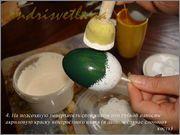 МК Пасхальное яйцо 04