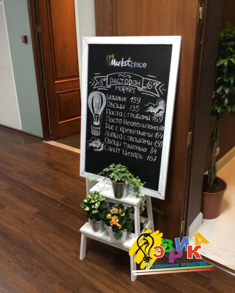 Идеи для декора интерьера грифельной доской - Ярмарка Мастеров - ручная работа, handmade