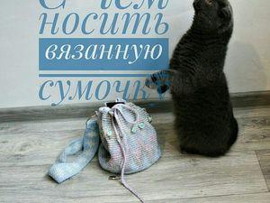 С чем носить Вязанную сумочку ?. Ярмарка Мастеров - ручная работа, handmade.