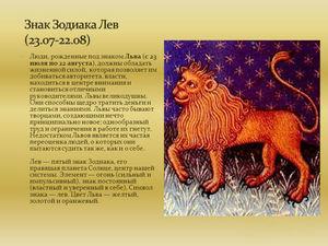 Интересно, а скоро  родится мой братик львенок?!. Ярмарка Мастеров - ручная работа, handmade.