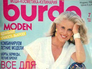 Burda Moden № 7/1990 г. Технические рисунки. Ярмарка Мастеров - ручная работа, handmade.